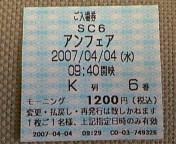 200704041703000[1].jpg